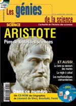Les génies - Aristote