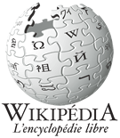 Logo Wikipédia